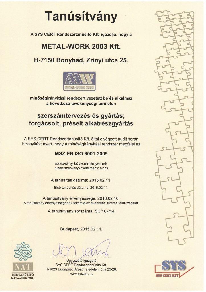 iso-9001_2009-m